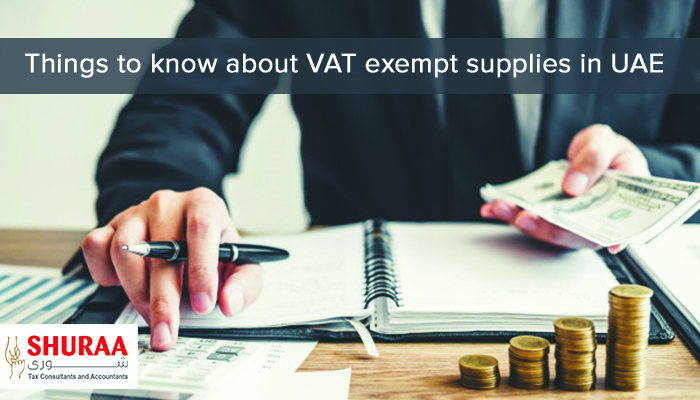 VAT exempt supplies in UAE